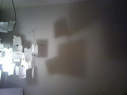 lampe ingo maurer zettel z 5 eine die eigene. Black Bedroom Furniture Sets. Home Design Ideas