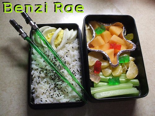 Rice and Fruit Bento