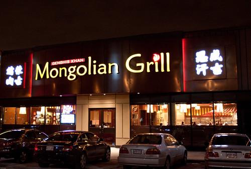genghis khan mongolian grill forums. Black Bedroom Furniture Sets. Home Design Ideas
