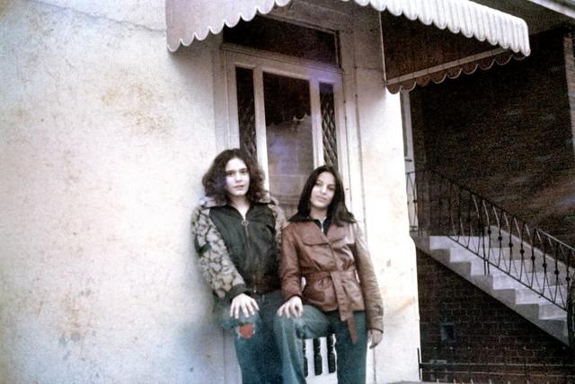 Boro Park Brooklyn Stoop Kids 1975 70s b