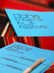 OH EM GE !!! IT'S DTFF 2010 !