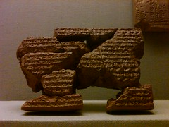 Another of my favorite inspiring artifacts @ the MET: cuneiform instructions (6k years old) in how to make beer: