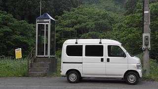 新潟の電話ボックスとアクティバン