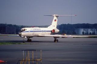 58ak - Aeroflot Tupolev Tu-134A; RA-65784@SVO;05.06.1999