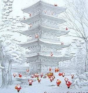Flickriver kawaiifabricandpapers photos tagged with christmascard gorgeous japanese christmas card santa in japan m4hsunfo