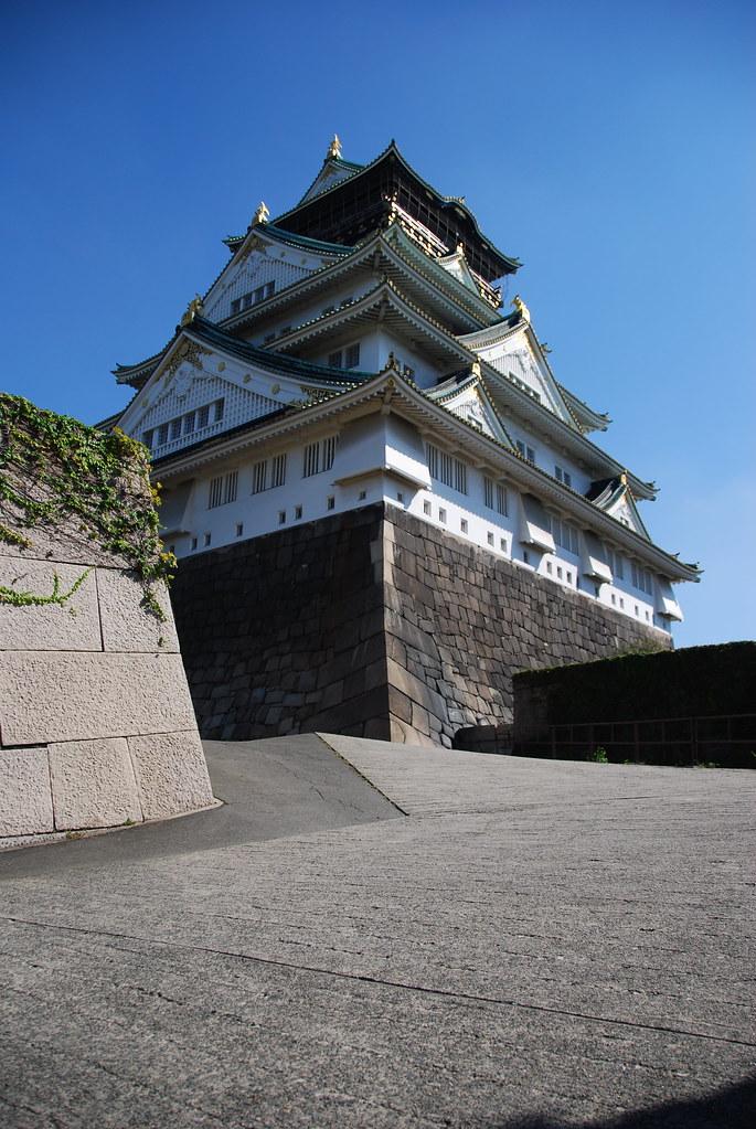 Osaka's Castle