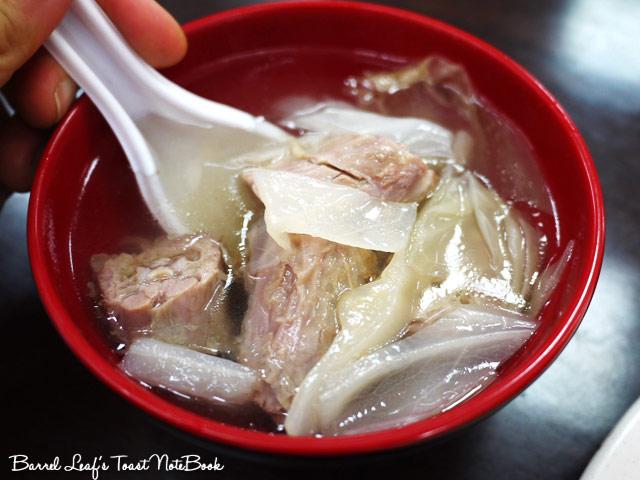 fu-ji-cantonese (7)