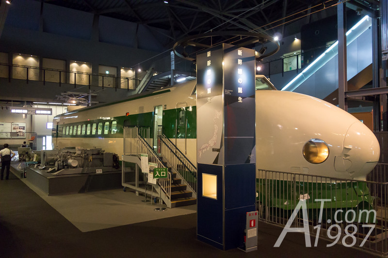 THE RAILWAY MUSEUM - The Birth of Shinkansen