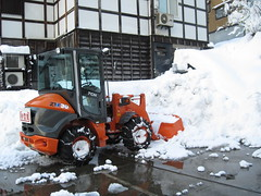 outdoor power equipment, vehicle, tool, snow, snow removal, snowplow, snow blower,