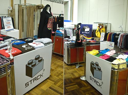 stack-2010年新光三越中山店特賣會展示