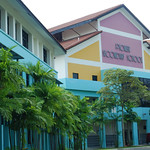 Pioneer Secondary School