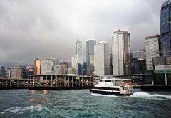HongKong- 香港 (1996-film)