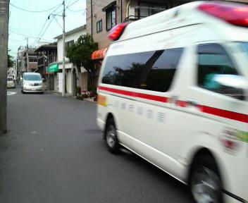 救急車が来た。あんまり大丈夫じゃなかったみたい。