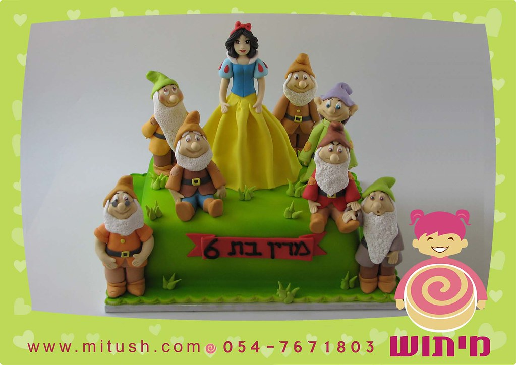 Snow White And The Seven Dwarfs Cake A Photo On Flickriver