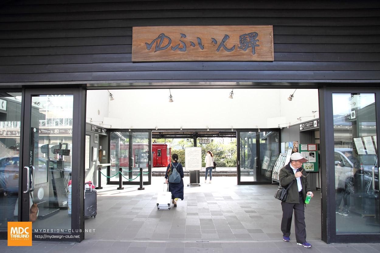 MDC-Japan2017-0568