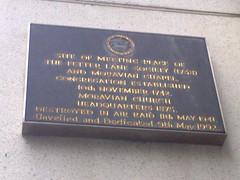 Photo of Black plaque № 3954