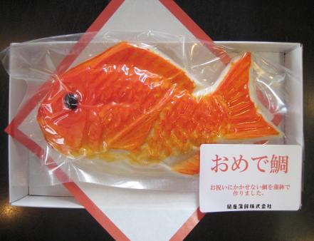 めで鯛 - Google 画像検索