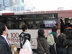 Raku Bus Kyoto