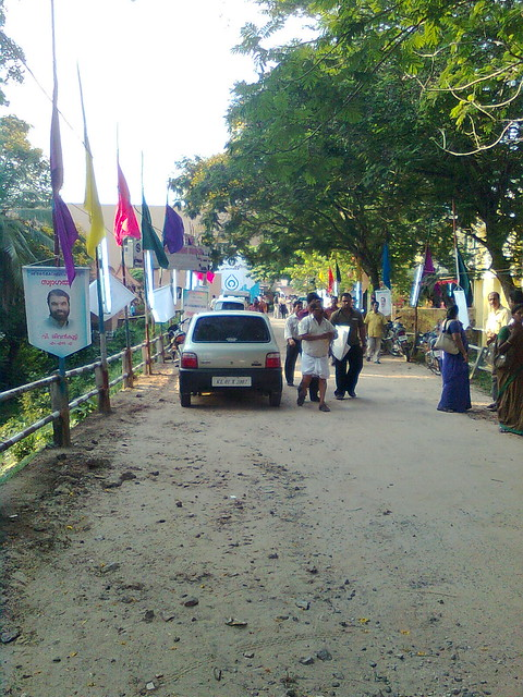 Milma Trivandrum