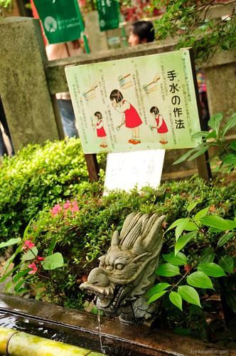enoshima  013 by kenleewrites