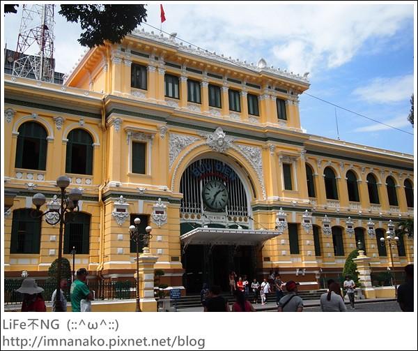 西貢中心郵政局(百年郵局)