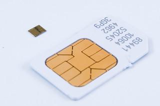 Inside a SIM Card
