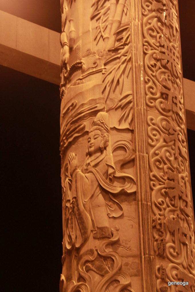 Carved dragon pillar