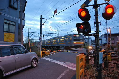 Shitte No.3 Crossing