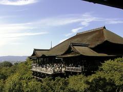 Kyoto 2005