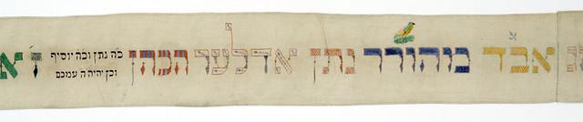 Wimpel (Torah Binder) [67.1.21.22_01]