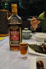 GuYueLongShan Shaoxing wine