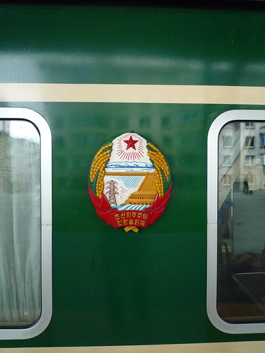 DPRK: train from Pyongyang to Dandong