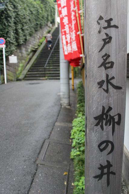yushimatenjin68