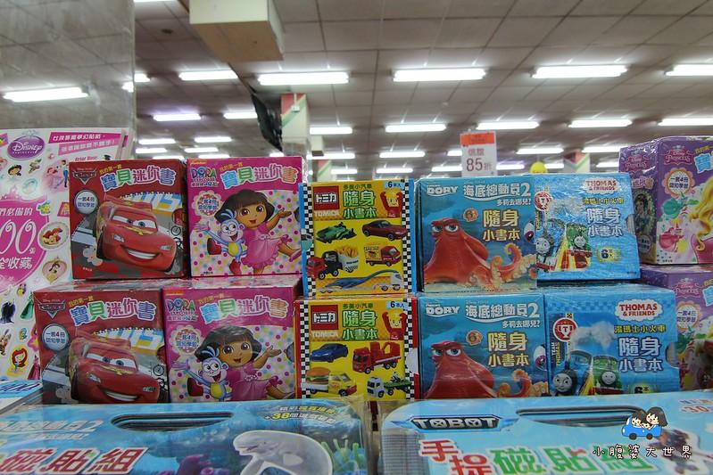 宜蘭玩具特賣2 116