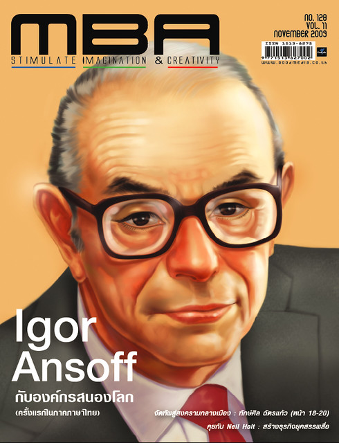 """easyjet igor ansoff matrix My favorite definition is: """"the ansoff growth matrix assists organizations to map  strategic product market growth""""  the model was invented by h igor ansoff."""