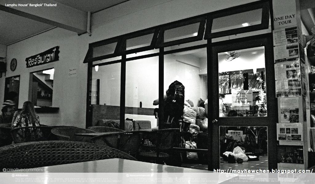 Lamphu House 07
