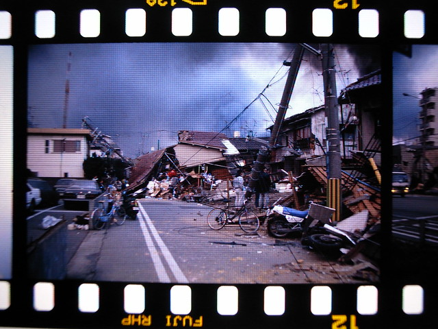 #19950117 Great Hanshin-Awaji Earthquake
