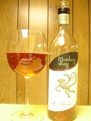 whisky(0.0), glass bottle(1.0), wine(1.0), distilled beverage(1.0), liqueur(1.0), bottle(1.0), glass(1.0), white wine(1.0), drink(1.0), wine bottle(1.0), alcoholic beverage(1.0),