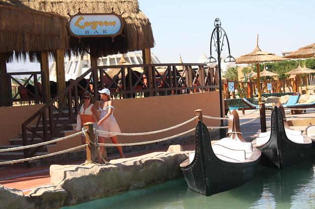 Aqua Park Bar