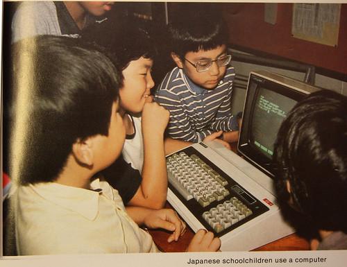 Computers in Japan