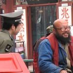 Beijing market by VB