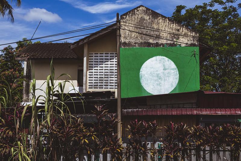 Bulan Mengambang Tapah Aidilfitri 1438H