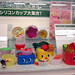 Nikyoro bento sample display