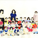 ילדי הכלנית by Hagar Rosen