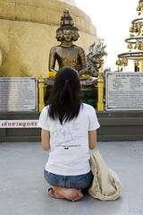 Phukhao Thong Wat Spaket