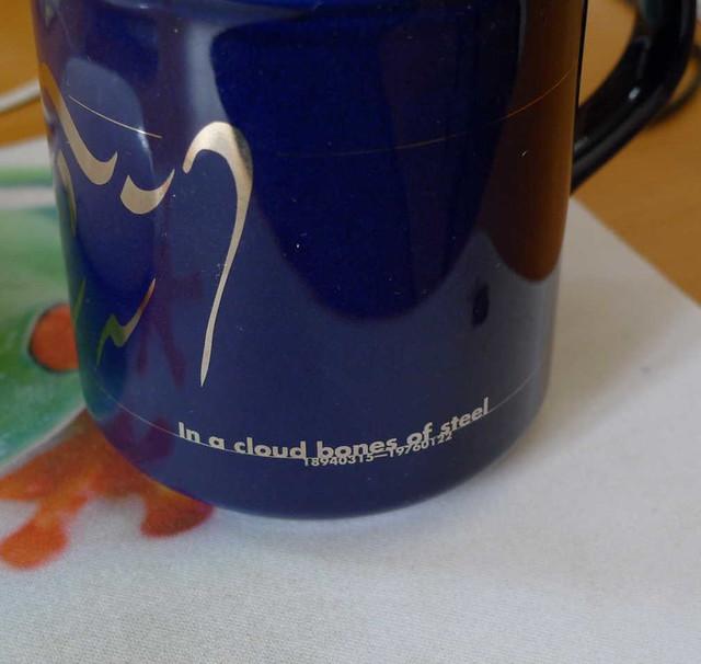 Pterodactyl Gnus coffee mug 3