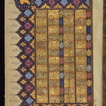 Illuminated Manuscript Koran,  The left side of a double page of a table of divination (bibliomancy or tafa