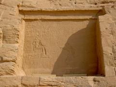 Egypt 080