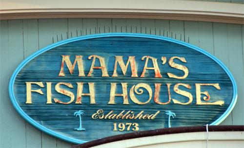 Mama 39 s fish house flickr photo sharing for Mama s fish house
