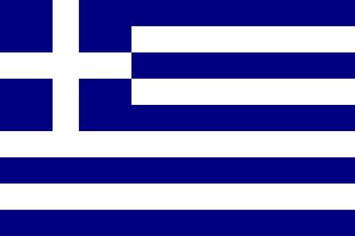 Greece / Ελλάδα  / Grécia
